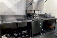 dish wash area